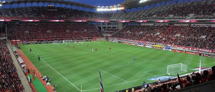 En fotballstadion som illustrerer en fotballtur som en ide til 2 års bryllupsdag gave.